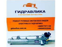Рулевая рейка Bmw E46 (1998-2005) (ZF)
