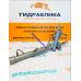 Рулевая рейка SKODA Fabia, AUDI A2 (EP-2) (TRW)