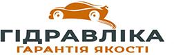 Gidravlica.com.ua | Восстановление гидравлических авто агрегатов: рулевых реек, редукторов, колонок, подвесок.